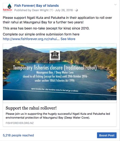 rahui submissions